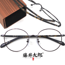 TARO FUJII Glasses Frame Men Women Prescription Optical Myopia Computer Clear Lens Spectacle Frame Clear Lens Male Female Oculos