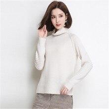 pure wool thick knit women fashion turtleneck short H-straig