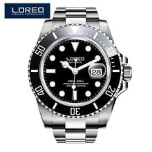 LOREO Сапфир Автоматические Механические Часы Мужчины серебро Нержавеющая сталь водонепроницаемые Часы relógio женственной
