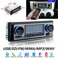 Классическое автомобильное радио с USB  FM-радио  Bluetooth  стерео  avtagnitola  ретро-радио  bluetooth  MP3-плеер