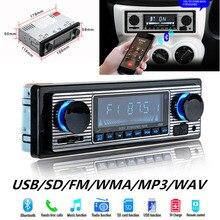Carro usb fm retro rádio clássico auto jogador de rádio bluetooth estéreo veículo avtagnitola retro rádio do carro bluetooth mp3 player