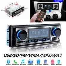 Reproductor de radio clásico para coche, con USB, radio FM retro, estéreo y Bluetooth, reproductor MP3 avtagnitola retro para coche