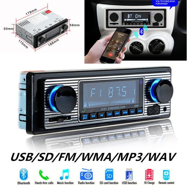 รถ USB FM วิทยุ Retro คลาสสิกวิทยุอัตโนมัติเครื่องเล่นบลูทูธสเตอริโอรถ avtagnitola Retro รถวิทยุบลูทูธ MP3 ผู้เล่น