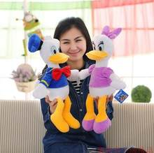 1pcs 30cm Cute Stuffed Dolls Donald Duck& Daisy Duck Soft Plush Toys Kids toys Low Price& High Quality Children Christmas Gifts(China)