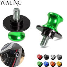 Motorcycle CNC Stands Screws Swingarm Spool Slider for kawasaki Z1000 Z1000sx Z1000abs z 1000 sx/abs Motorcycle Accessories цена