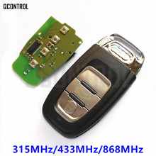 Qcontrol автомобиль дистанционного Smart Key для Audi A4/S4/A5/S5/Q5 2007 2008 2009 2010 2011 2012 2013 2014 2015 2016