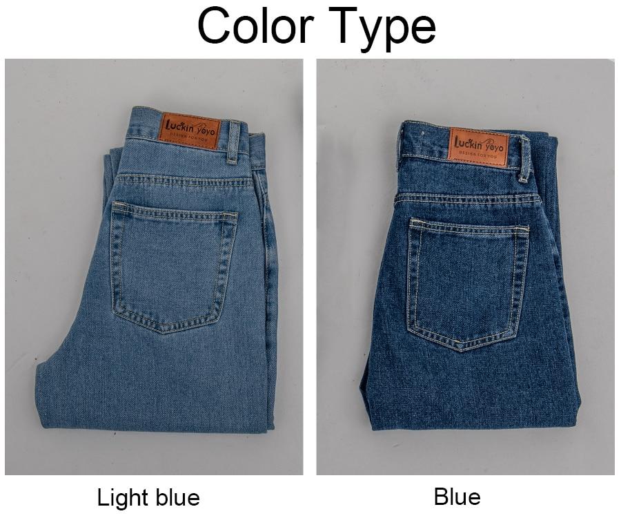 High Waist Push Up Large Size Ladies Jeans 21