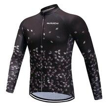 Дышащий мужской длинный рукав Велоспорт Джерси анти-пот Быстросохнущий велосипед езда Джерси Индивидуальные/ обслуживание