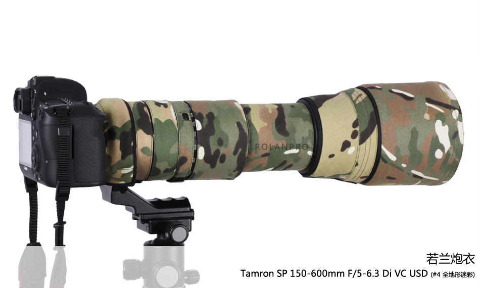 Camera Lens Coat Camouflage SP 150-600mm F/5-6.3 Di VC USD Tamron Lens Protection Cover Guns Clothing For Canon Nikon G2 A022Camera Lens Coat Camouflage SP 150-600mm F/5-6.3 Di VC USD Tamron Lens Protection Cover Guns Clothing For Canon Nikon G2 A022