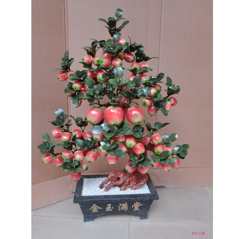 Jade bonsai ornaments 68 apple tree living room decoration Home Furnishing jewelry ornaments handicraft xinqite home furnishing ornaments product suspension globe round 3 inch 85mm blue english version of the spot