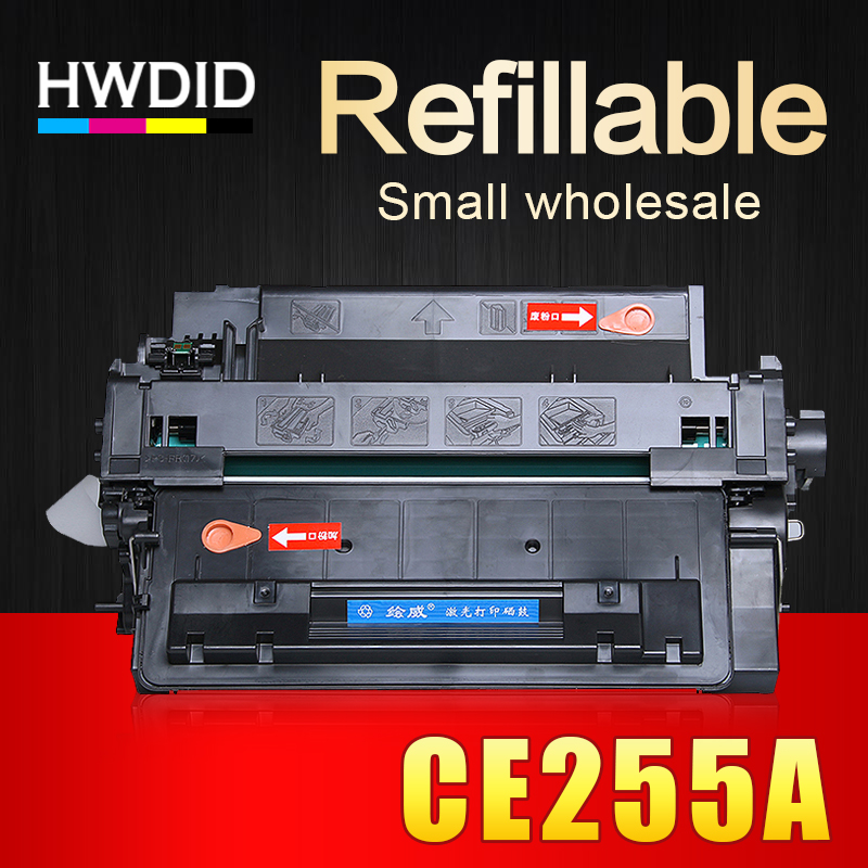 HWDID CE255A 255A 255 55A compatible toner cartridge for HP P3010 3010 P3015 3015 P3016 3016 for canon LBP6750DN 6750 printer