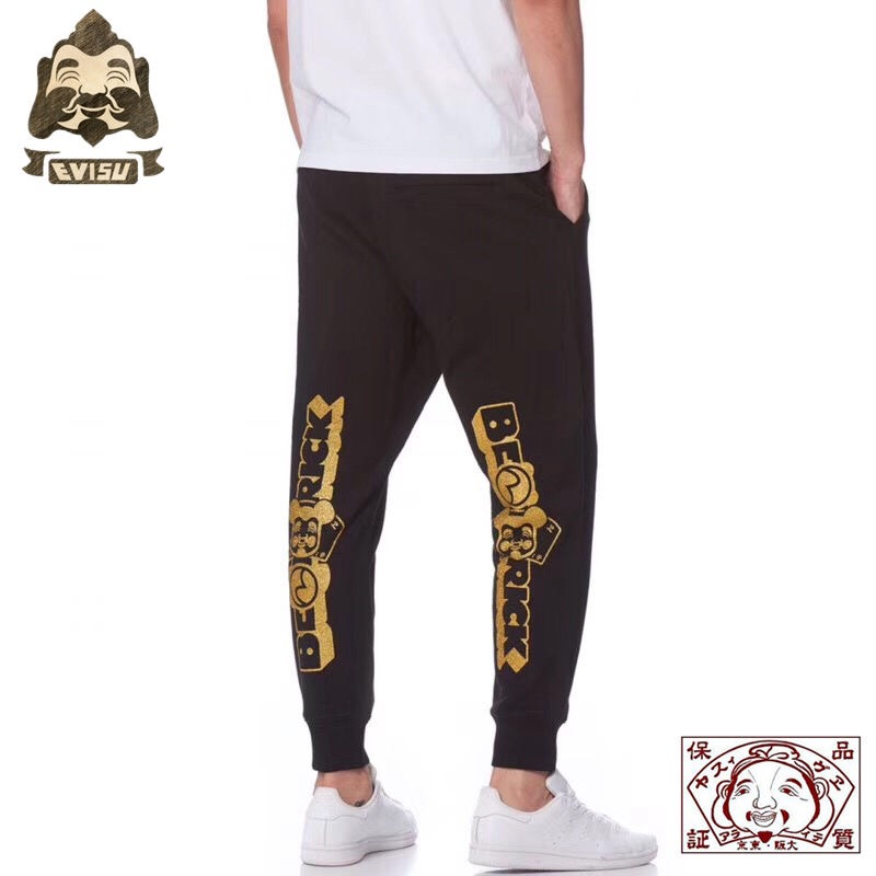 Genuine Evisu Violent Bear Print Warm Breathable Men's Pants Wild Cotton Fashion Men's Sports And Leisure Pants 710