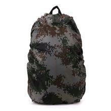 Useful Waterproof Dust Rain Cover For Travel Camping Backpack Rucksack Bag Hiking Backpack Rucksack Bag 35L/45L/55L/60L/70L