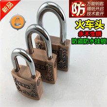 antique copper lock straight open outdoor waterproof rust large padlock anti-theft anti-mite garage door
