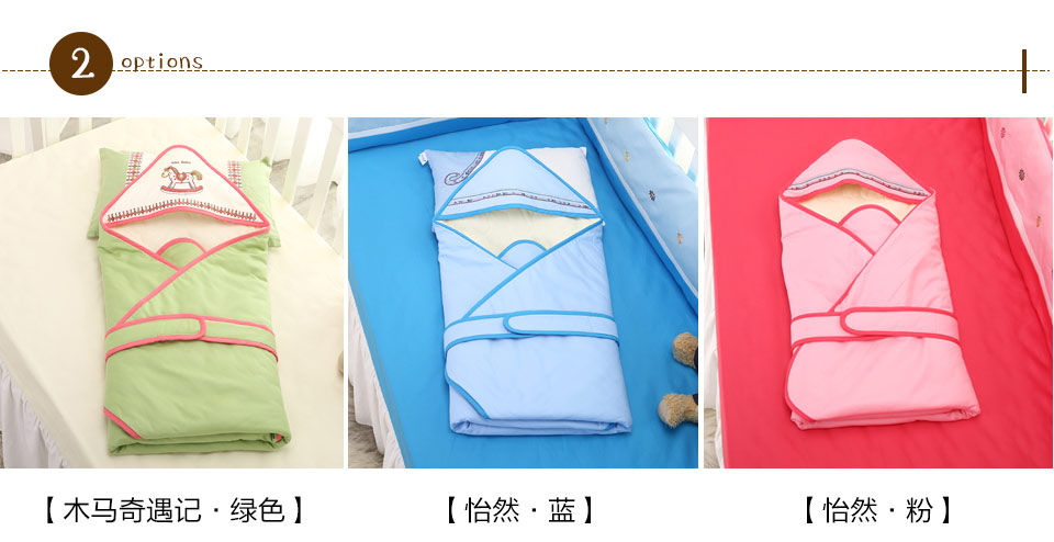 Baby Swaddle (3)