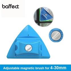 New Window Magnetic Cleaner Magneti di Vetro Tergicristallo Regolabile Pennello Superficie Pulizia dei finestrini Strumenti di Disegno per Singola/Doppia Occhiali