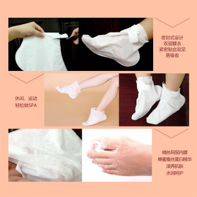 BIOAQUA 2pcs/lot Exfoliating Foot Peeling Mask Body Born Feet Mask Dead Skin Remover Smooth Energetic Socks Pedicure Foot Care 1