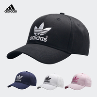 Adidas Original New Arrival Men And Women Running Hat Tourist Mountaineering Hat Baseball Sunshade Breathable Caps