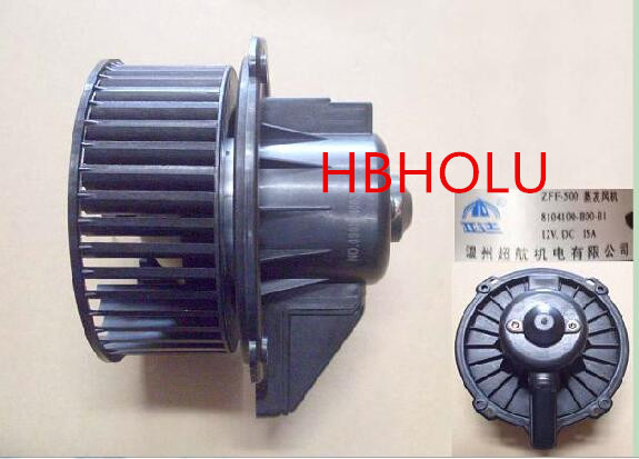 BLOWER CORE 8100410-B00-B1 FOR GREAT WALL SAILOR