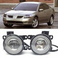 For Mitsubishi Galant 2006 2012 2 in 1 LED Angel Eyes DRL Daytime Running Lights Cut Line Lens Fog Lights Car Styling