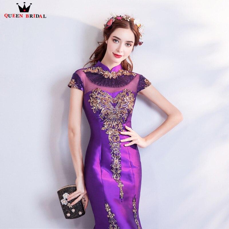 Mermaid High Neck Satin Embroidery Beading Sexy Purple Evening Dresses Prom Dresses Gowns Vestido De Festa QUEEN BRIDAL NT04 - 2