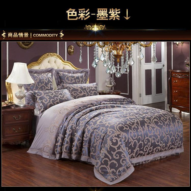 Luxury Dark Purple Satin Jacquard Bedding Comforter Set