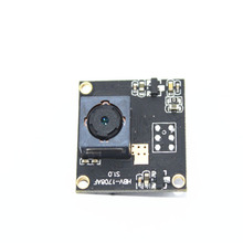 Micro Usb Camera Module USB2.0 Cable 15CM-130CM Object distance for Windows 2000\ Windows XP\Windows 7 ари каплан мортен ш нильсен windows 2000 изнутри