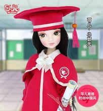 D0717 In box Best children girl gift 30cm Kurhn Chinese Doll Chinese myth Gift Traditional toy red color Small champion girl1pcs