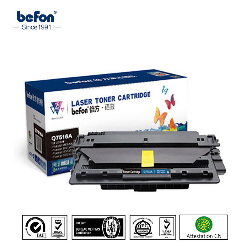befon Q7516A q7516a 7516a 7516 Toner Cartridges Compatible for HP LaserJet 5200L 5200 5200n 5200dtn CANON LBP-3500 картридж nv print q7516a для hp lj 5200 5200dtn 5200l 5200tn 5200n 5200lx