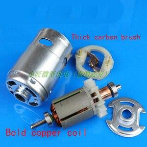 895 двигатель постоянного тока, высокий крутящий момент, генератор высокой мощности, шаровой подшипник, 12-24 В постоянного тока, низкая скорость, 775 Модернизированный двигатель