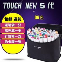 36 farben markierungsfeder Animation manga Design Farbe Skizze Copic Marker Zeichnung löslich stift cartoon graffiti posca kunstmarkierungen Stifte