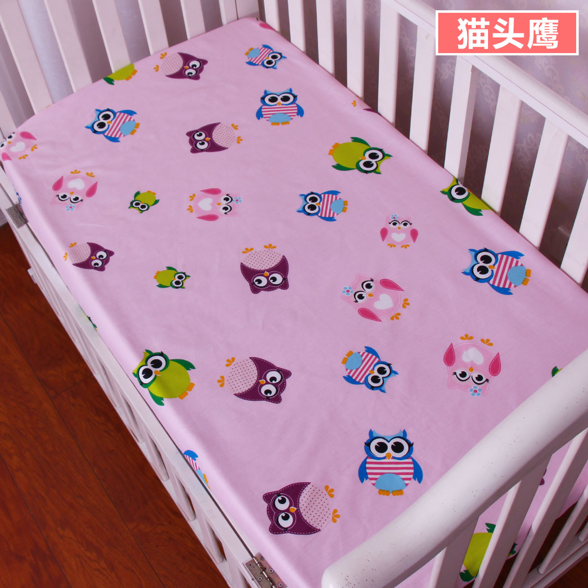 Baby crib zipper sheets - 1pc Rabbit Carrot Owl Giraffe Baby Bed Sheets 100 Cotton Crib Sheet Baby Bedding Set Infant Cot Sheets For Boys Girls 13styles