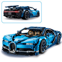 Lepin Diy Bugattied Chiron Blue Racing Car Building Blocks Bricks Toys for Children Compatible with Legoingly Technic 42083