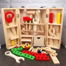 Деревянные инструменты для обслуживания моделирования конструктор с гайками детские игрушки головоломки игровой домик игрушки