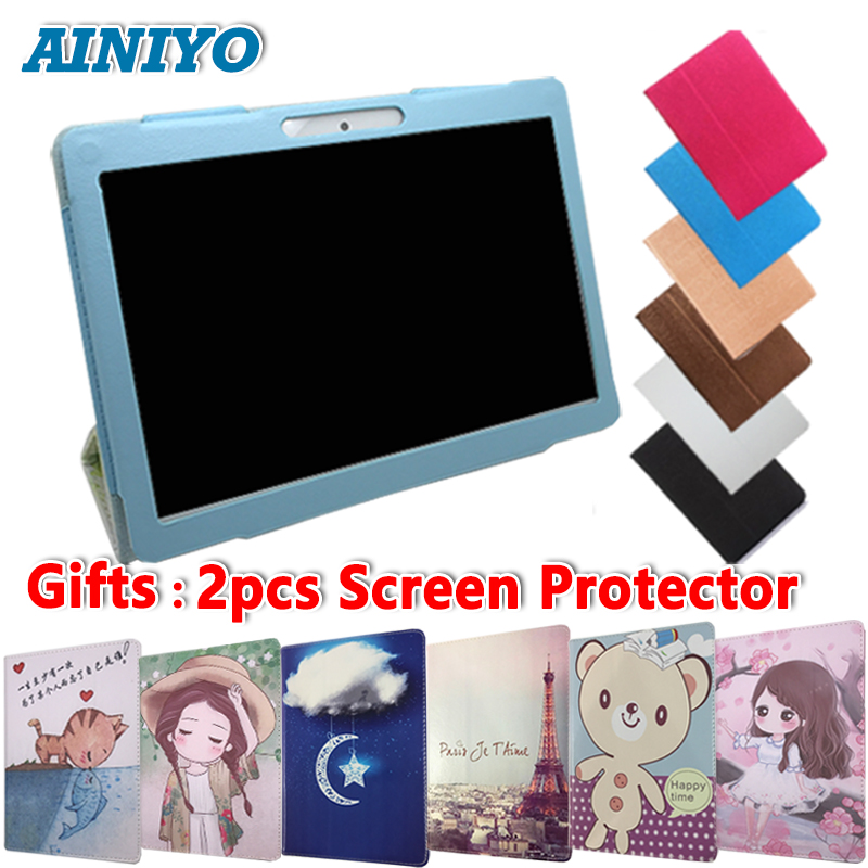 PU Leather Case For TurboPad 1015 3G 10.1 Inch Tablet Folio Stand Cover  + Free 2 Pcs Screen Protector
