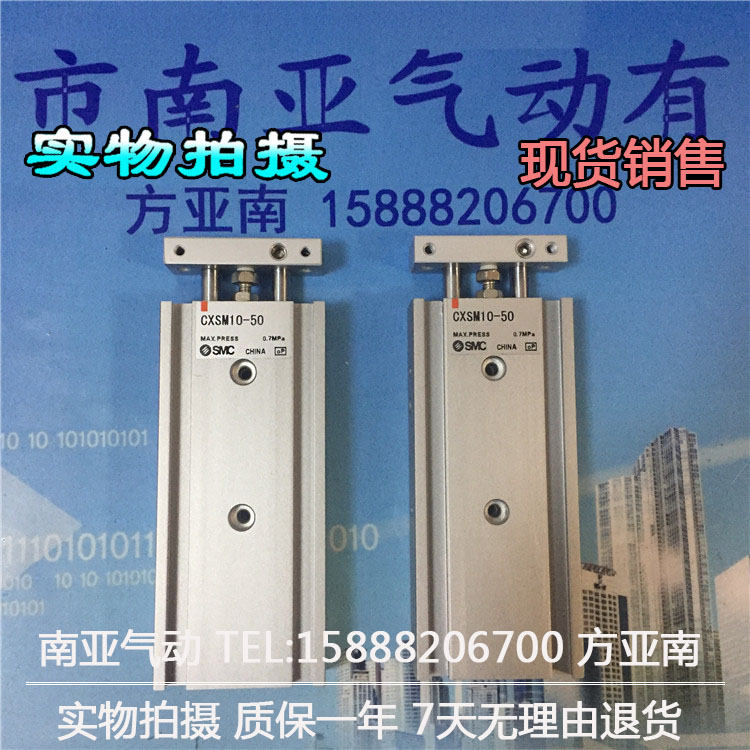 CXSM10-30 CXSM10-40 CXSM10-50 SMC Dual Rod Cylinder Basic Type pneumatic component air tools CXSM series, lots of  stock cxsm32 75 smc double pole double cylinder air cylinder pneumatic component air tools cxsm series cxs series