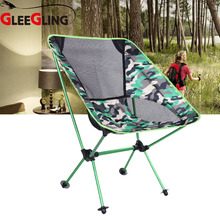 GLEEGLING Out of doors Seashore Tenting Fishing Chair Load Bearing 300kg for Backyard,Tenting,Seashore,Travelling,Workplace Chairs