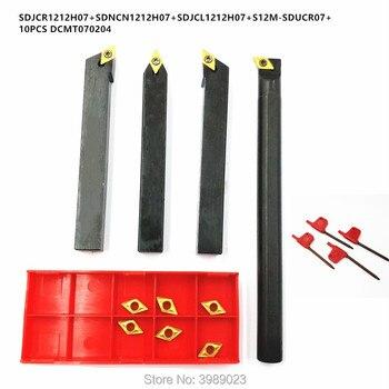 10 pcs DCMT070204 Carbure Inserts + 4 pcs 12mm S12M-SDUCR07 SDJCR1212H07  SDNCN1212H07 /