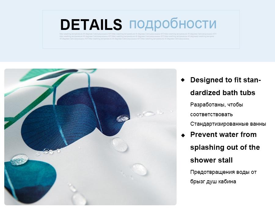 Shower Curtain (8)
