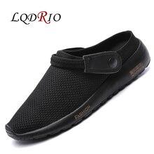 LQDRIO Casual Sandals Shoes Fashion Breathable Mesh Shoes Summer Men Sandals Cheap Men Sandals Walking Shoes Black