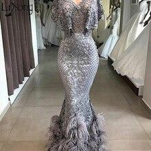 Элегантное серое вечернее платье русалки, роскошные кружевные платья с перьями и бисером для выпускного вечера, v-образный вырез, рукава-крылышки, платье на заказ
