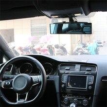 Автомобильное зеркало заднего вида с антибликовым покрытием синее зеркало Авто Реверс задняя парковка справка задние затемняющие зеркала широкоугольное внутреннее зеркало