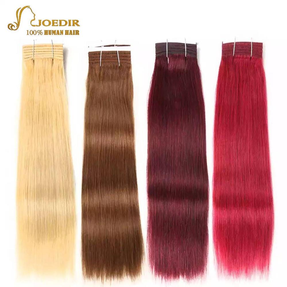 Joedir Double Drawn Brésilienne Cheveux Raides de Cheveux Humains Weave Bundles Remy Ombre Couleur Blonde Bourgogne Rouge Cheveux 99J Cheveux Bundles