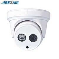 Super 4MP H.265 Macchina Fotografica del IP Onvif Coperta di plastica Bianca Array CCTV Della Cupola di 48 V PoE Rete P2P Rilevazione di movimento di Sicurezza e-mail di Allarme