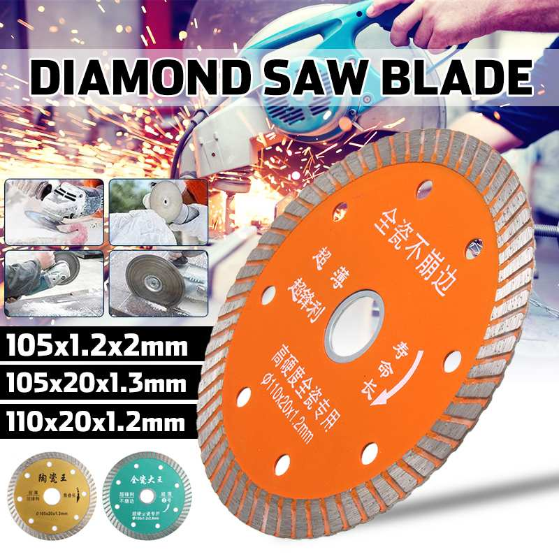 DOERSUPP 105/110mm Hot Pressed Sintered Diamond Saw Blade Cutting Disc Diamond Wheel For Concrete Ceramic Tile Stone