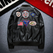 Korean Style Fashion Men's Popular Badge Patch Locomotive PU Leather Jacket Trend Coat