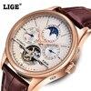 LIGE Brand Men Watches Automatic Mechanical Watch Tourbillon Sport Clock Leather Casual Business Wristwatch Gold Relojes