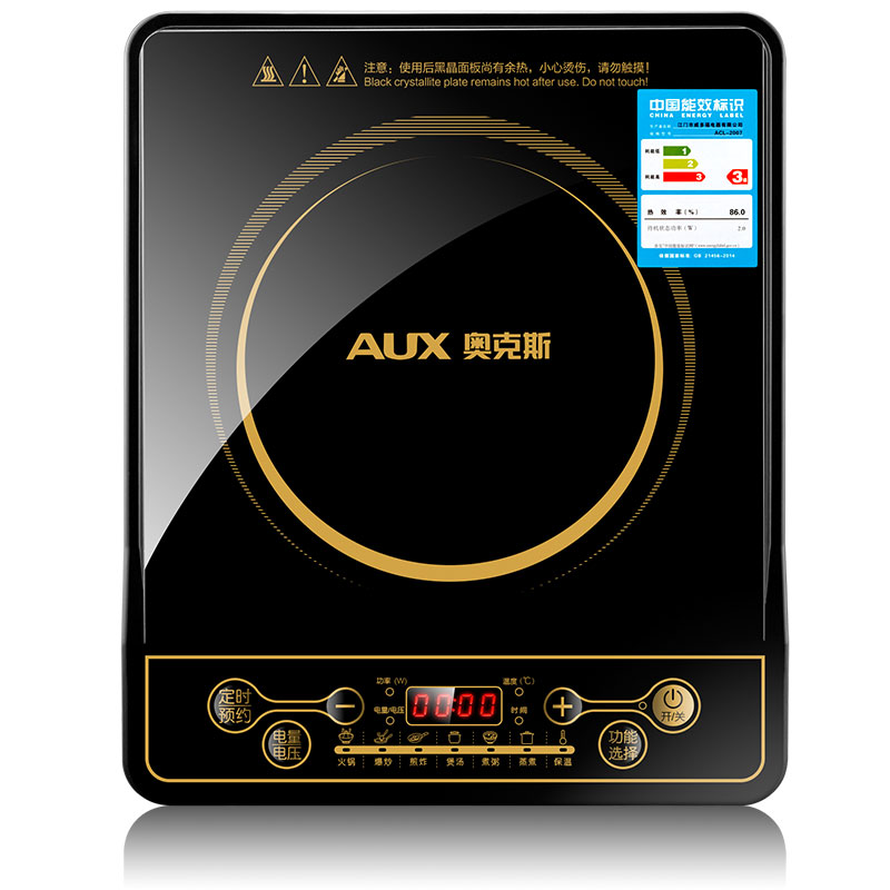 Electromagnetic furnace ACL-2007 Intelligent quality household Hot pot battery range electric 4 heads and 6 heads induction cooker embedded electromagnetic oven household commercial electromagnetic furnace cooking