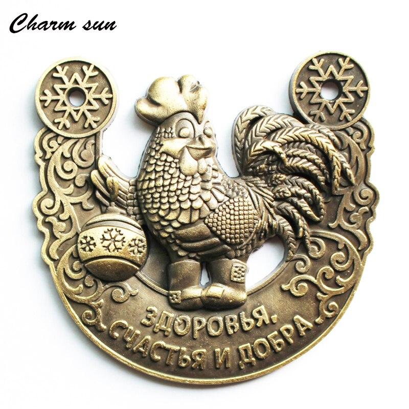 2017 Zinc Alloy Auspicious Mini Rooster Horseshoe