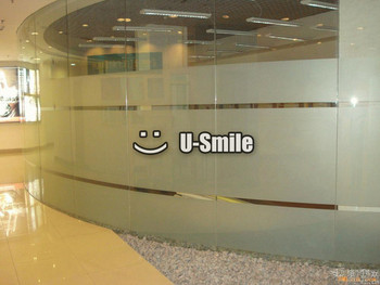 Thicker Material Self Adhesive Frosted Window Film Decorative Vinyl Tint For Bathroom Office Home Size: 1.2M*50M